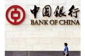 Trung Quốc dẫn đầu thế giới về dự trữ ngoại tệ