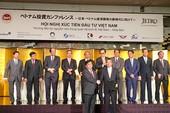 Tập đoàn của Nhật cung cấp 348 triệu USD cho Vietjet