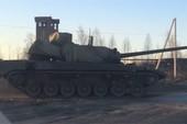 Rò rỉ clip quay 'siêu xe tăng' Armata T-14 của Nga