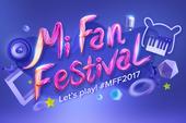 Mi Fan Festival đến Việt Nam với nhiều quà tặng hấp dẫn