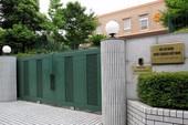 ĐSQ Việt Nam tại Nhật Bản phản hồi cáo buộc gây khó dễ