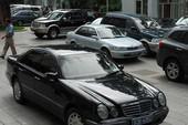 TP.HCM: Cảnh báo không dùng xe công đi đám giỗ…