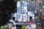 Chuyện tìm mộ vua Hồ Quý Ly bên Trung Quốc