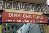 Sài Gòn có một đình Ông Súng