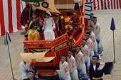 Nàng dâu Việt đầu tiên của nước Nhật
