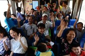 Chuyến xe lửa chiều Dĩ An