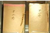 Hồi ký Nhật hoàng được mua với giá 'khủng'