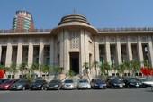 Ngân hàng nhà nước phản hồi về hàng loạt vi phạm