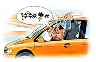 Những hành động khiến lái xe mất tập trung