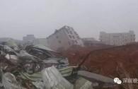 Cảnh tượng kinh hoàng vụ lở đất tại Thâm Quyến