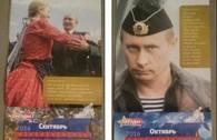 Tổng thống Nga Putin cởi trần, ngắm hoa trong bộ lịch ấn tượng