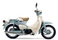 Tên gọi xe mô tô và xe gắn máy khác hay giống nhau?