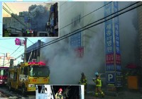 Hàn Quốc: Cháy kinh hoàng ở bệnh viện, 41 người tử vong