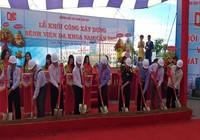 ĐH Nam Cần Thơ xây bệnh viện đa khoa 300 giường