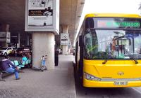 TP.HCM đề nghị lập xe buýt liên tỉnh chạy tới Tân Sơn Nhất