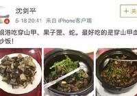 Ăn thịt cầy hương ở VN, sếp công ty Trung Quốc bị sa thải