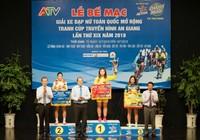 Bế mạc giải đua xe đạp nữ tranh Cúp truyền hình An Giang