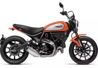 Lộ diện mẫu xe Ducati Scambler 2019