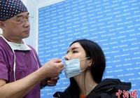 Sinh viên Trung Quốc đổ xô đi phẩu thuật thẩm mỹ