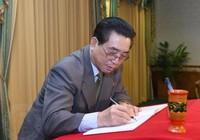 Triều Tiên ra điều kiện ngừng thử hạt nhân và tên lửa
