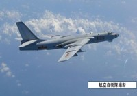 Oanh tạc cơ Trung Quốc tuần tra vây quanh Đài Loan
