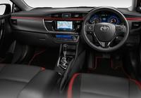 Ra mắt tại Thái Lan, Toyota Corolla Altis 2016 chẳng có gì mới?