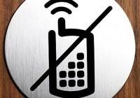 Không sử dụng điện thoại trong cuộc họp có nội dung bí mật nhà nước
