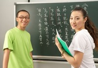 Chưa chuẩn hóa dạy và học tiếng Trung