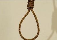 Trung sĩ công an chết trong tư thế treo cổ tại trại tạm giam