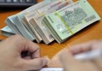 Quy định điều chỉnh lương hưu, trợ cấp có hiệu lực ngày 1-9