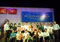 Hội thi tìm hiểu pháp luật năm 2017