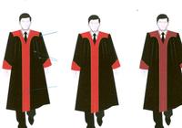 Từ 2018, thẩm phán chính thức mặc áo choàng khi xét xử