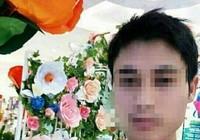 Thanh niên chết dưới ao sau khi hát ở quán karaoke