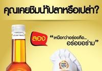 Nước mắm Việt 'tấn công' thị trường Thái Lan