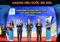 VPBank đạt 10 giải thưởng, chứng nhận năm 2016