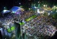 Lễ hội bia Sư Tử Trắng: Nâng ly vì chí lớn