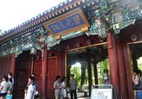 Trung Quốc vượt Nhật số trường đại học tầm cỡ thế giới nhất