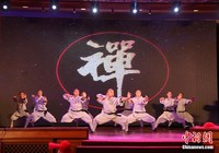 Trụ trì Thiếu Lâm tự không dự sự kiện giao lưu ở Thái Lan