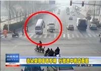 Video vụ tai nạn giao thông cứ ngỡ do 'ma quỷ'