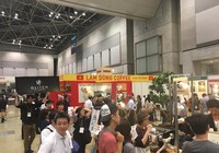 Cà phê Lâm Đồng tham gia lễ hội cà phê đặc sản thế giới