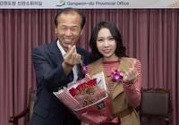 Á khôi Ngọc Thanh làm VIP tại LHP giả tưởng Bucheon  