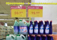 Nhãn hàng riêng của siêu thị có được ưu ái ?