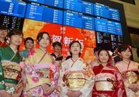 Chứng khoán châu Á giảm mạnh phiên đầu năm