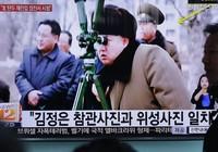 Triều Tiên phát triển thành công động cơ tên lửa đẩy sử dụng nhiên liệu rắn