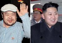 Hàn Quốc họp khẩn vụ anh trai Kim Jong-un bị sát hại