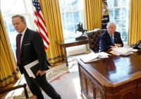 Phát ngôn viên ra đi, lộ diện mâu thuẫn âm ỉ Nhà Trắng