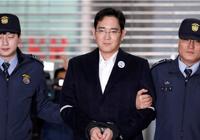 Thái tử Samsung chuẩn bị nhận phán quyết