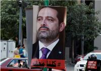Thủ tướng Lebanon vẫn không chịu về nước, sang Pháp