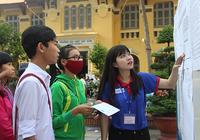 Quy chế tuyển sinh đại học 2017: Vẫn giữ điểm sàn