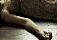 Kết luận vụ tự tử tại trụ sở Công an thị trấn Long Hải